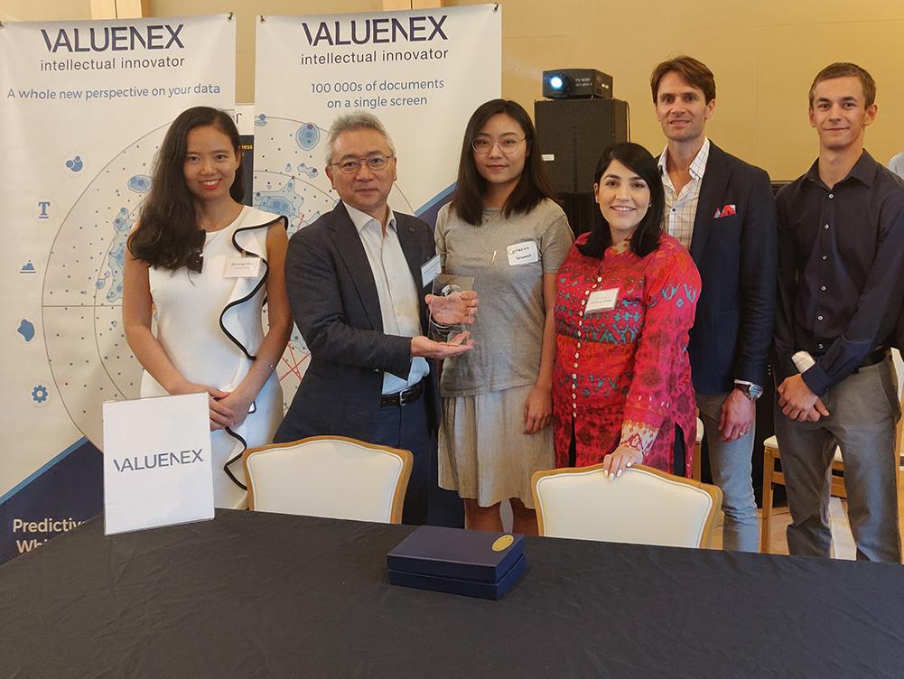 VALUENEX JP-US Innovation Award 1