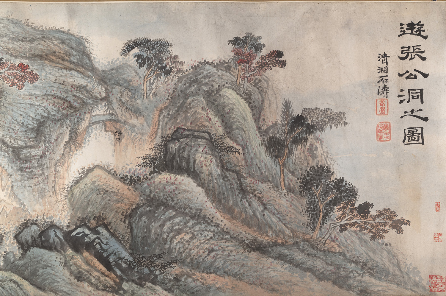 Shitao (1642-1707),  Outing to Master Zhang's Grotto  (detail), c. 1700, Metropolitan Museum of Art