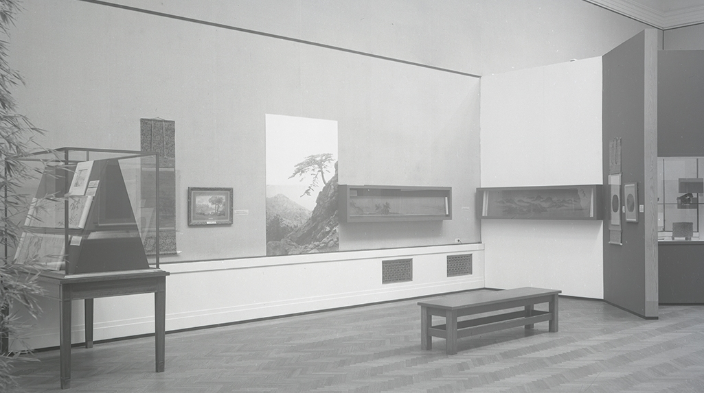 Gallery view,  Chinese Landscape Painting , 1954