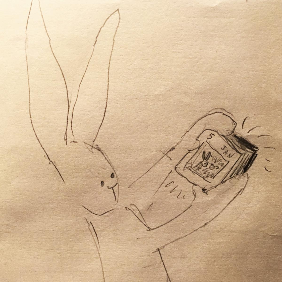 bunny-calendar-d2d.jpeg