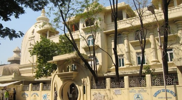 Siddha Peeth Ashram, Ganeshpuri, India