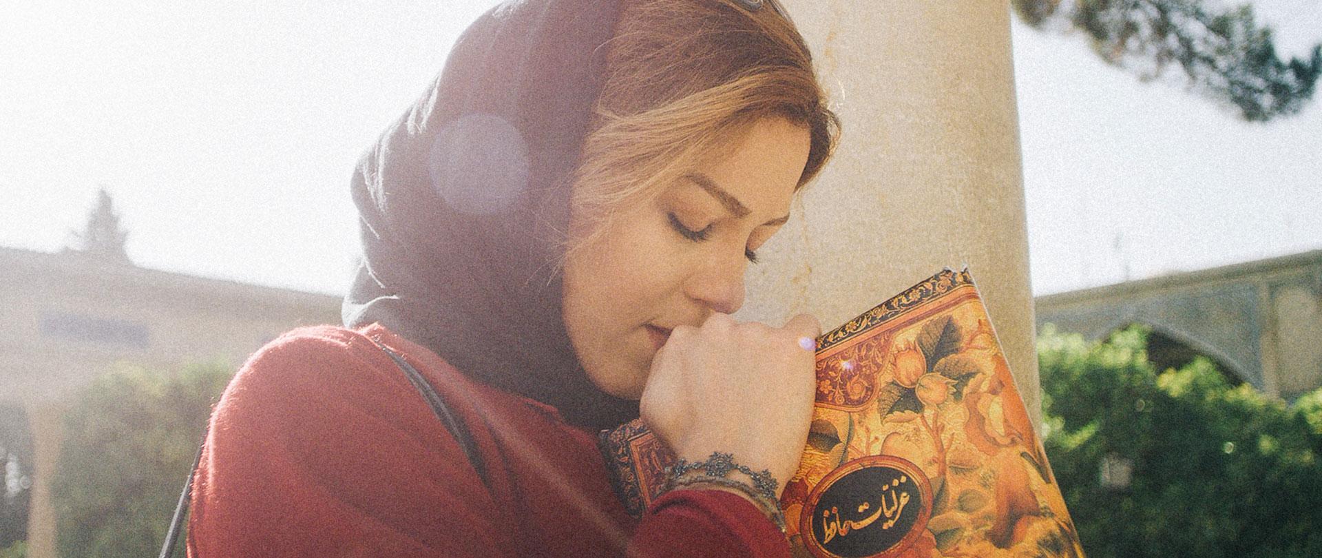 Episode 5 | Forough Abbasi | Iran