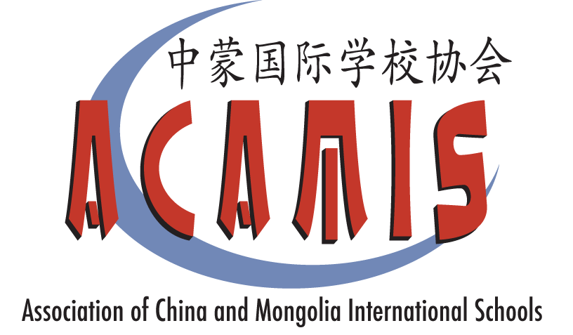 ACAMIS Logo_Updated Sept 2017.png