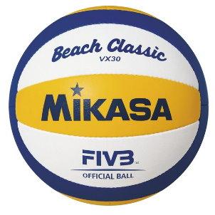 Mikasa VX30 Volleyball.jpg