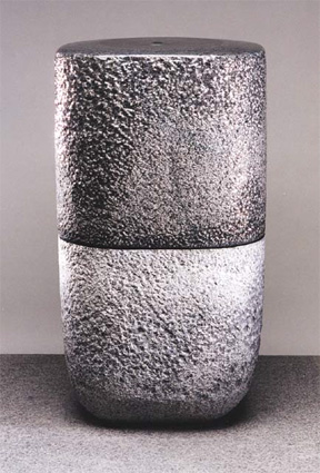 "Omphalos  - Granite, 37"" high"