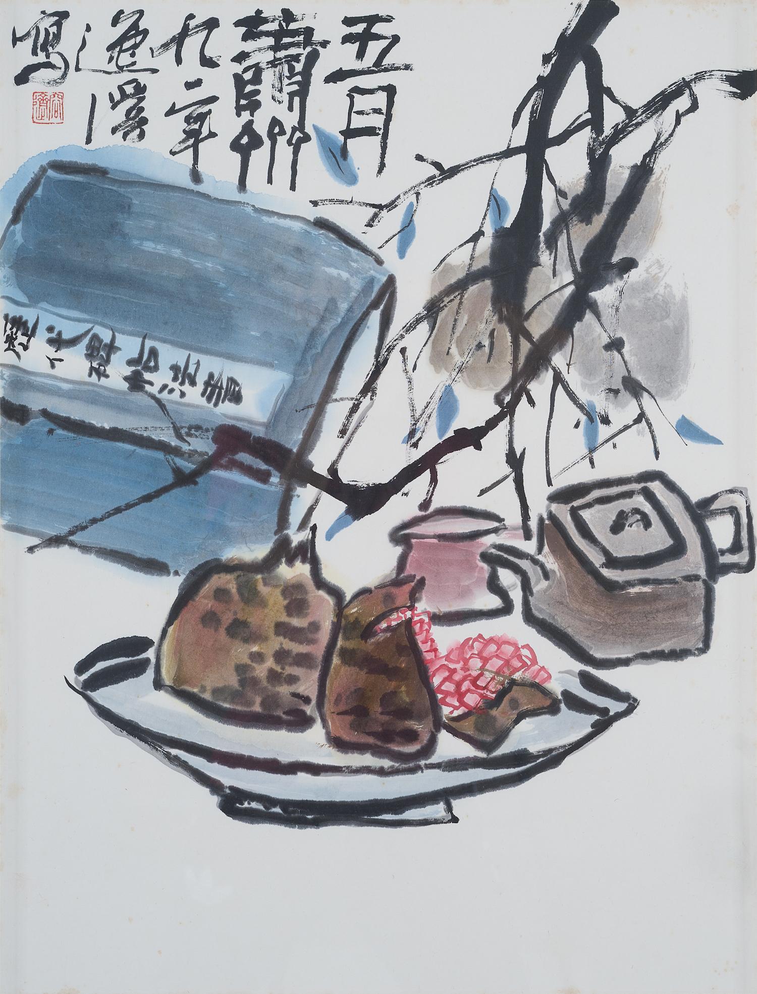 Chua Ek Kay, 'A Repast', 1992, ink on rice paper, 67.5 x 51cm. Image courtesy of Art Agenda, S.E.A..