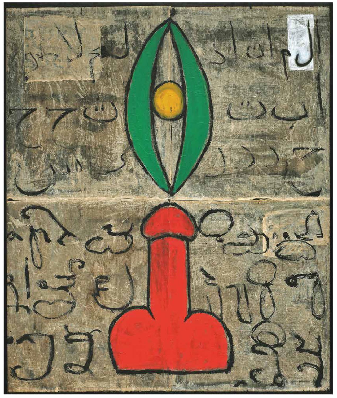 Arahmaiani, 'Lingga-Yoni', 1994, acrylic on canvas, 182 x 140cm. Collection of Museum MACAN.