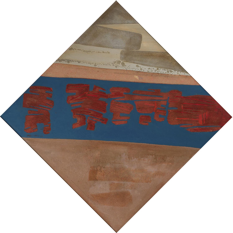 Wee Beng Chong, 'Untitled', 1972, mixed media on masonite board, 122 x 122cm. Image courtesy of 33 Auction.