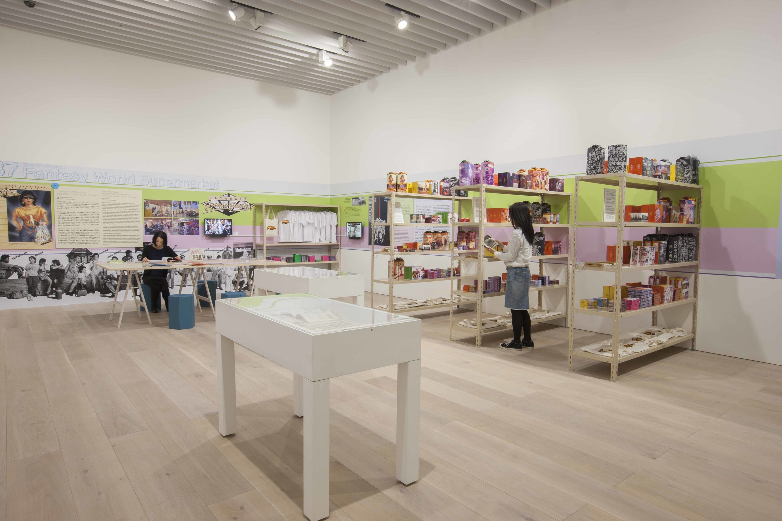 'Fantasy World Supermarket', 2016, exhibition installation view. Image courtesy of Mori Art Museum.