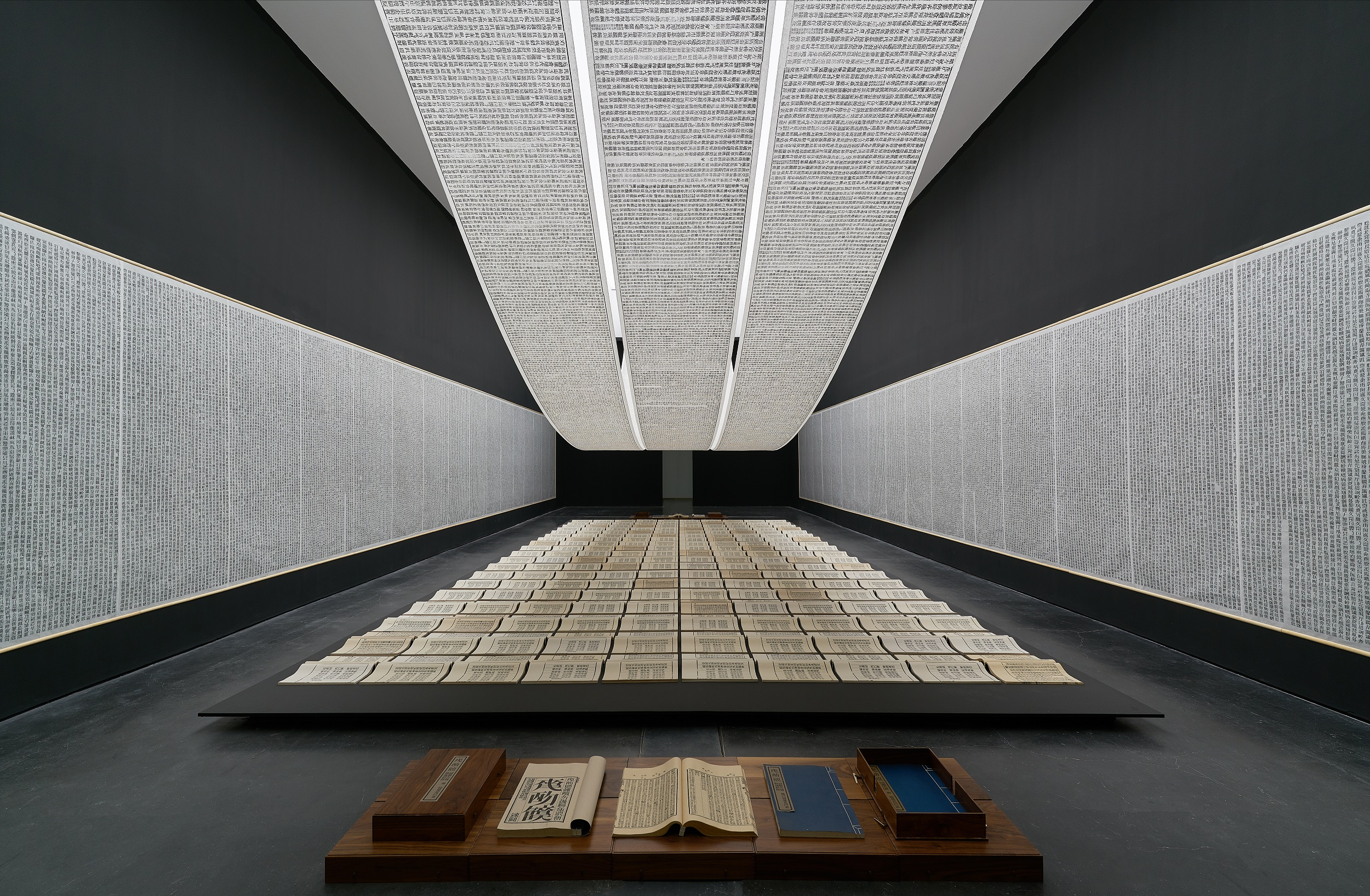 Xu Bing, 'Book from the Sky', installation view of 'Xu Bing: Thought and Method', UCCA, Beijing, 2018. Image courtesy of UCCA.