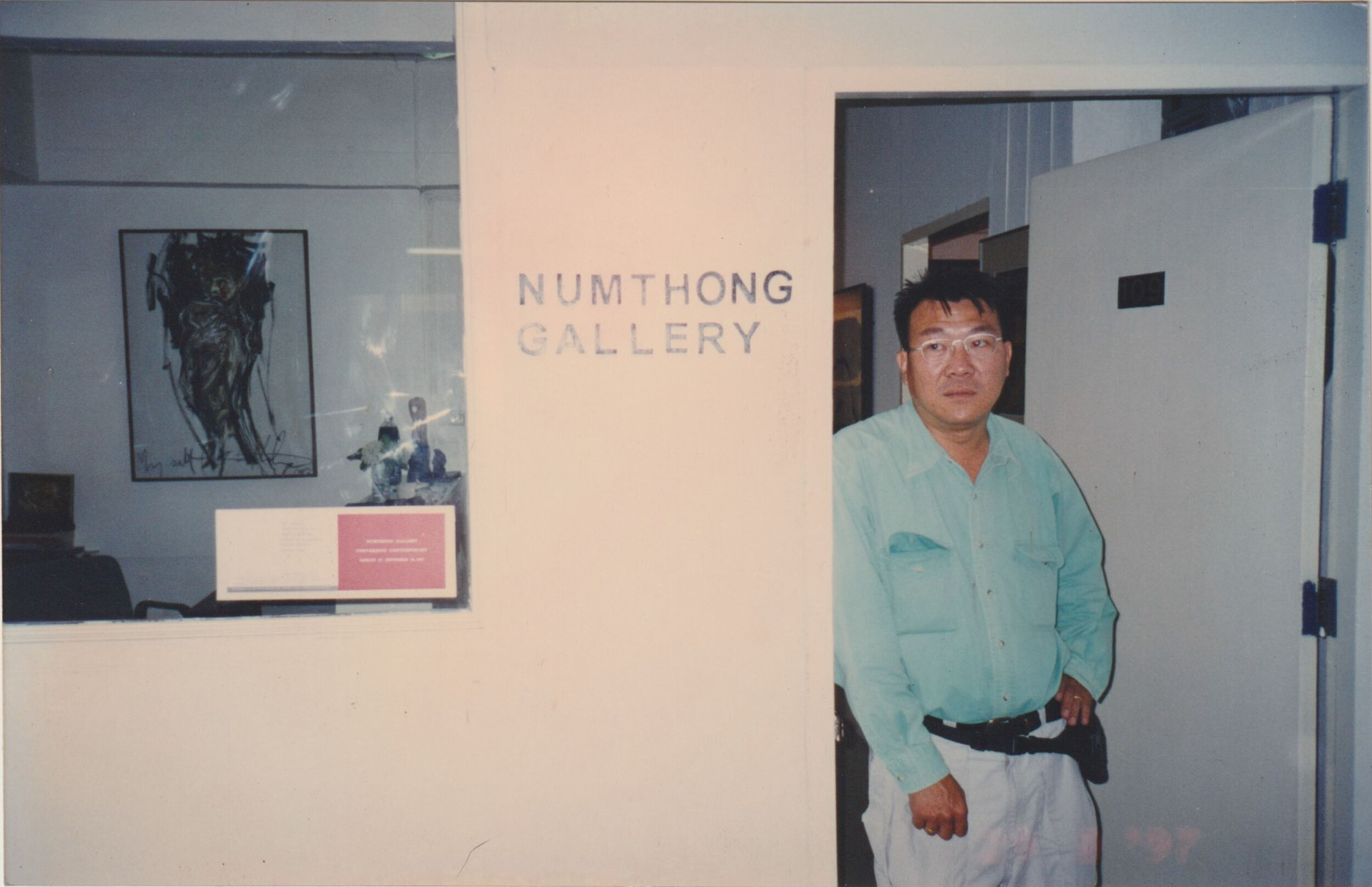 Archival photo from 1997. Image courtesy of Numthong Gallery.