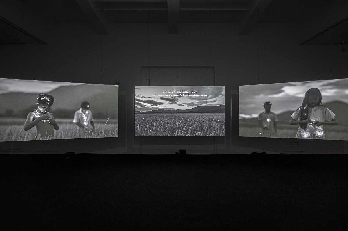 Thảo-Nguyên Phan, 'Mute Grain', 2019, exhibition installation view. Image courtesy of Rockbund Art Museum.