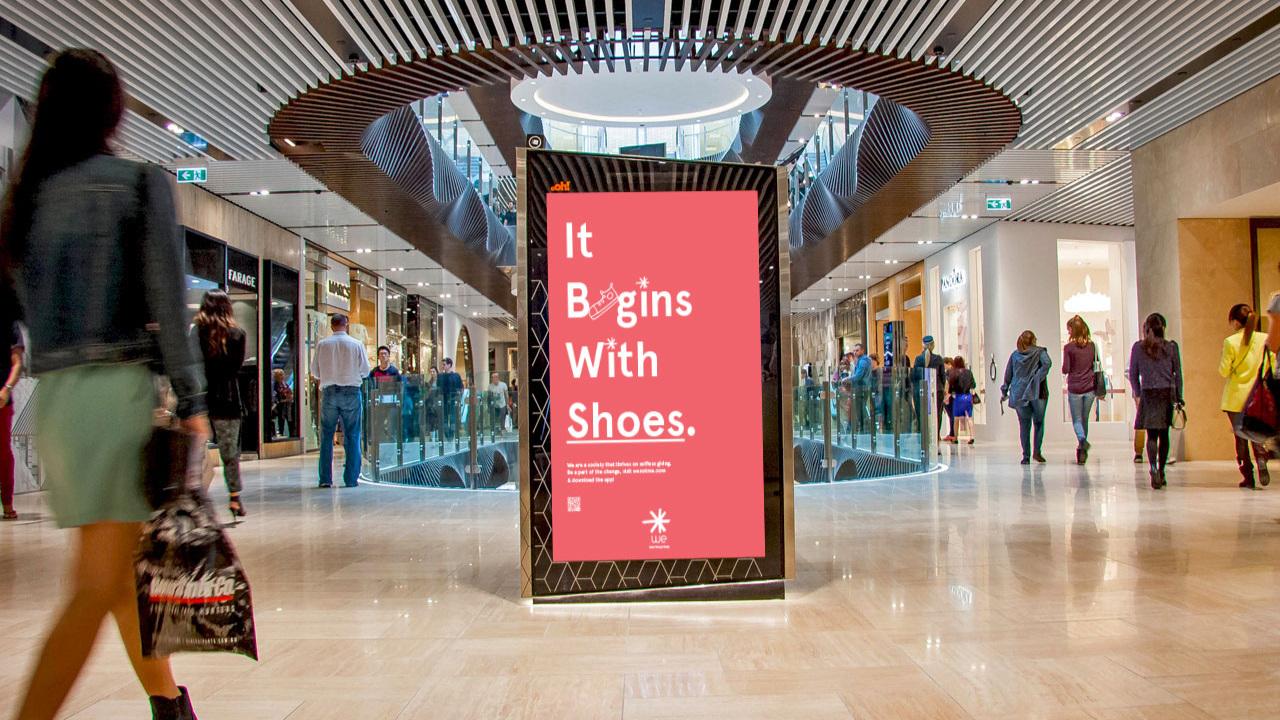 mall2.jpg