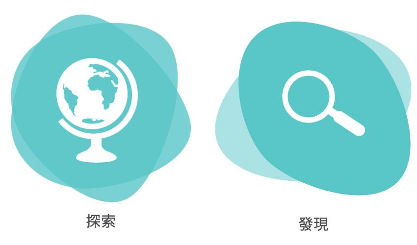 New-Icons.jpg
