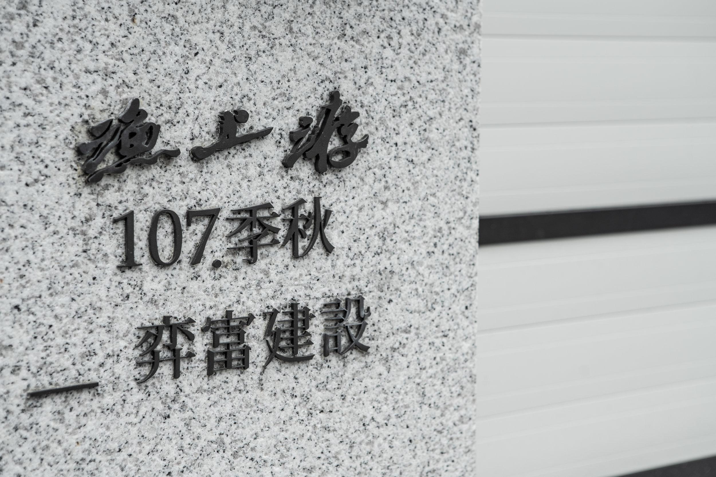 075-DSC04317.jpg