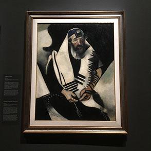 The Praying Jew  (1914)