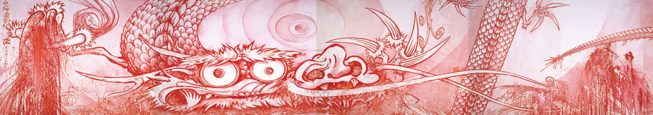 Takashi Murakami's Dragon in Clouds--Red Mutation, courtesy of the Museum of Fine Arts Boston website