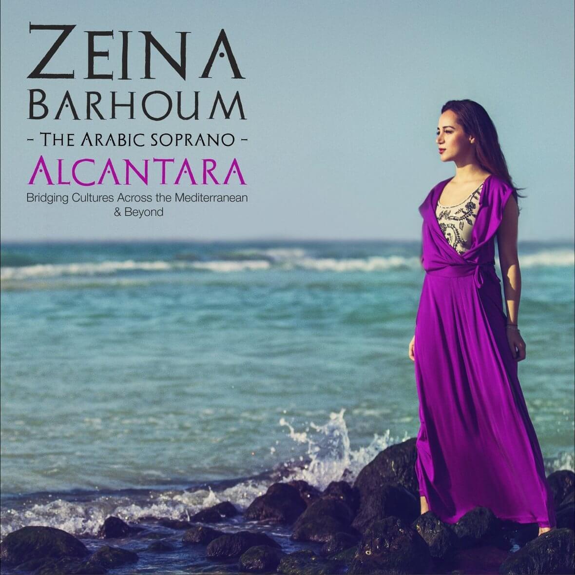 Zeina album cover