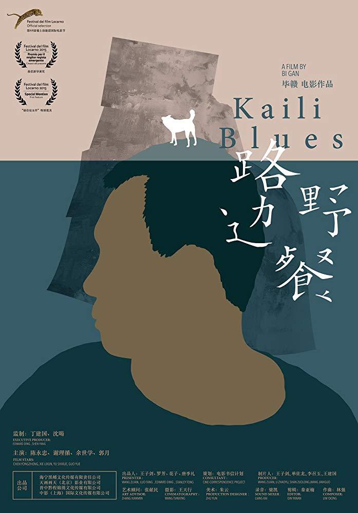 Kaili_Blues.jpg