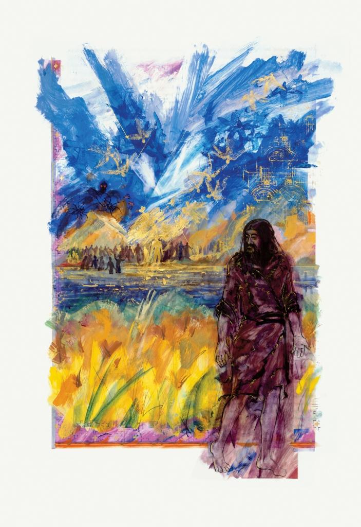 Donald Jackson, The Baptism of Jesus, 2002. The Saint John's Bible, Collegeville, MN.