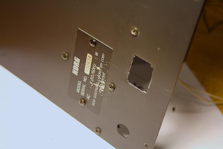 16-korg-power-supply-the-scary-part-03.jpg