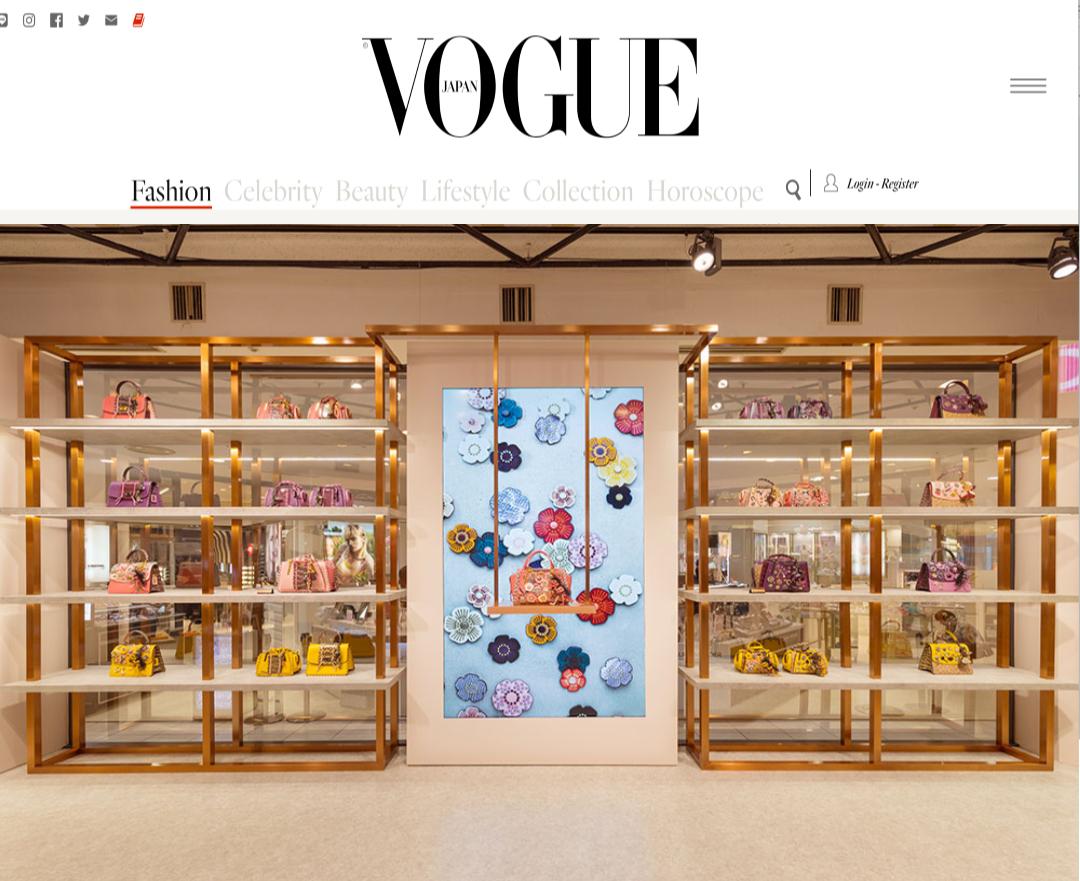 Vogue Japan.PNG