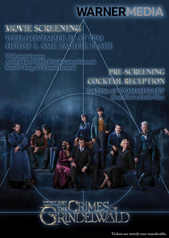 E-vite_Fantastic Beasts The Crimes of Grindelwald.jpg