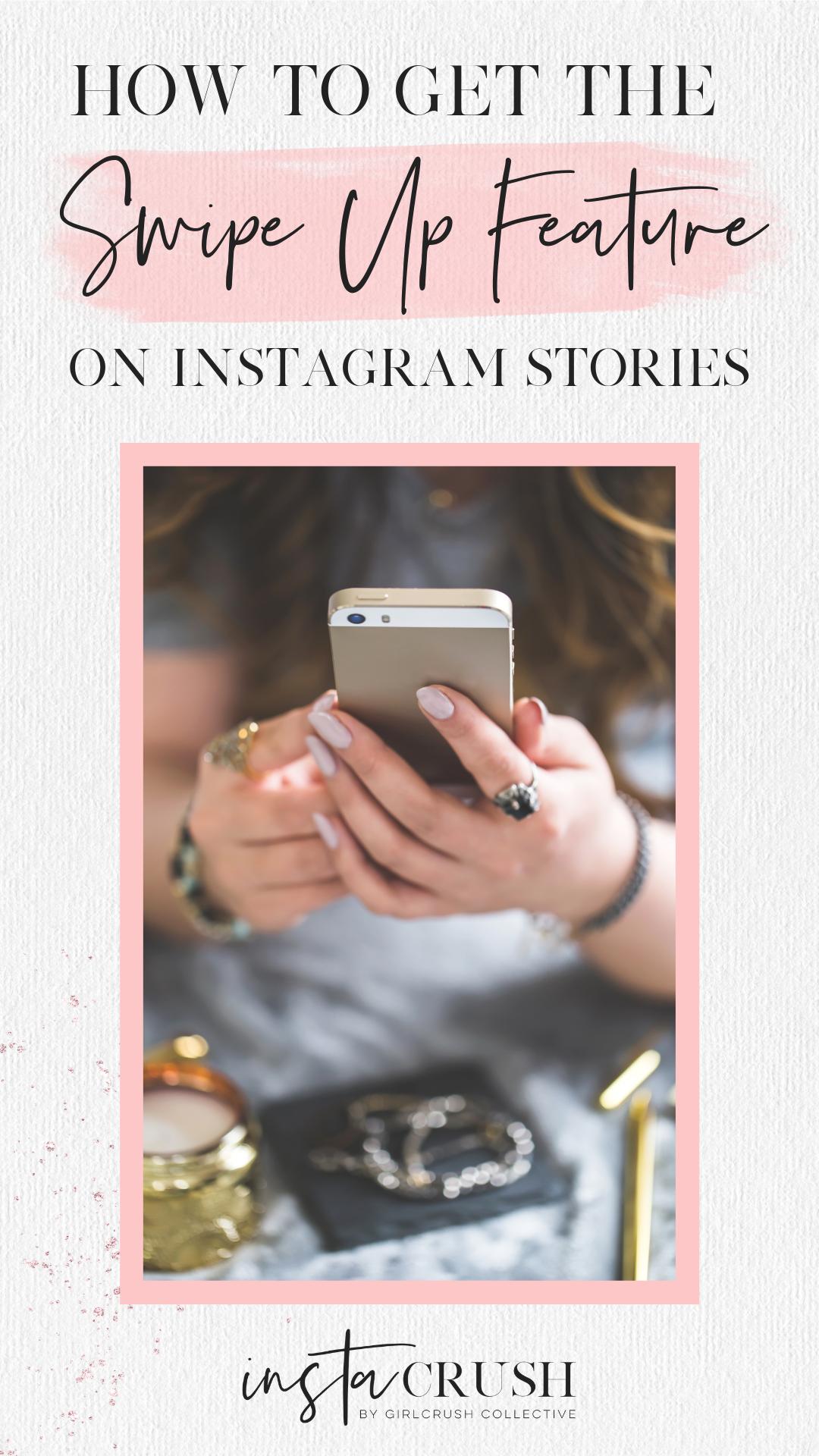 instagram swipe up feature