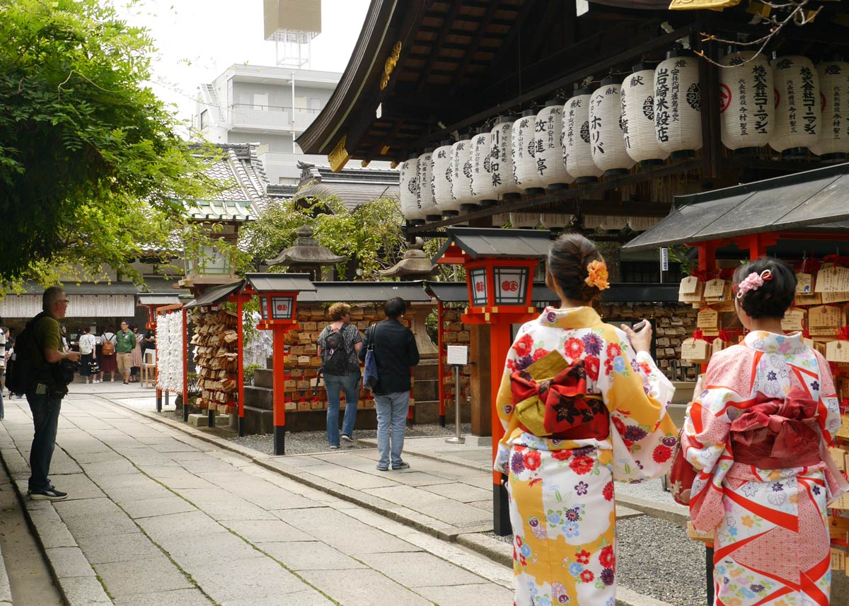 Yasui Konpira Shrine -
