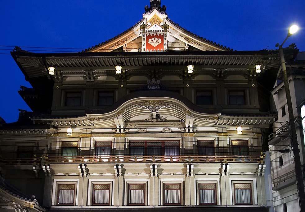 Minami-Za - Kabuki Theatre