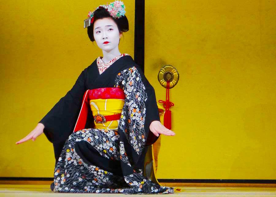Gion Corner - Cultural Performances & Art Gallery