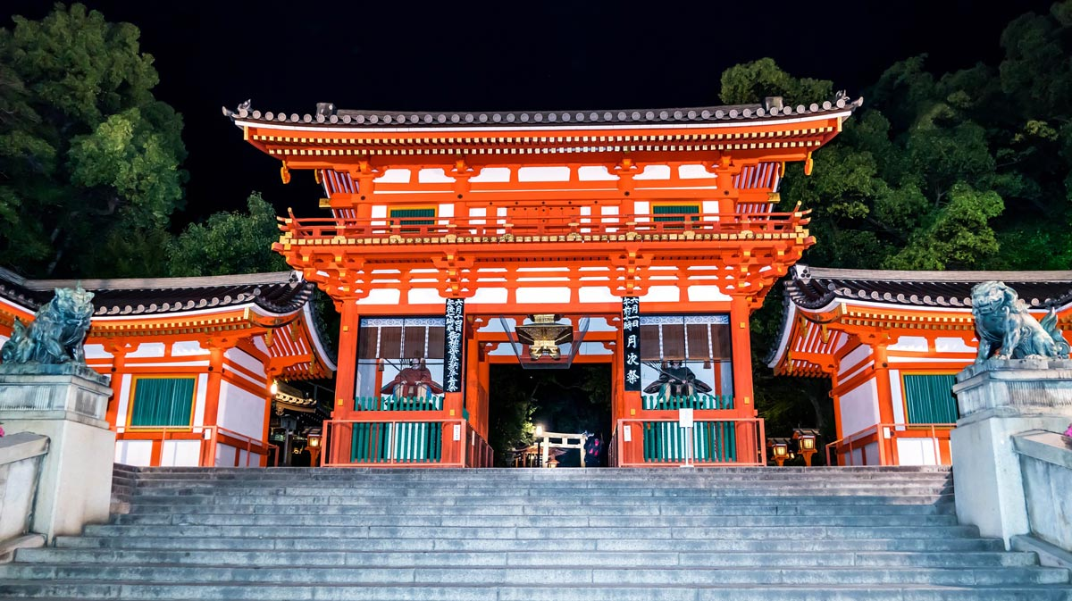 Yasaka Shrine - Shinto Shrine