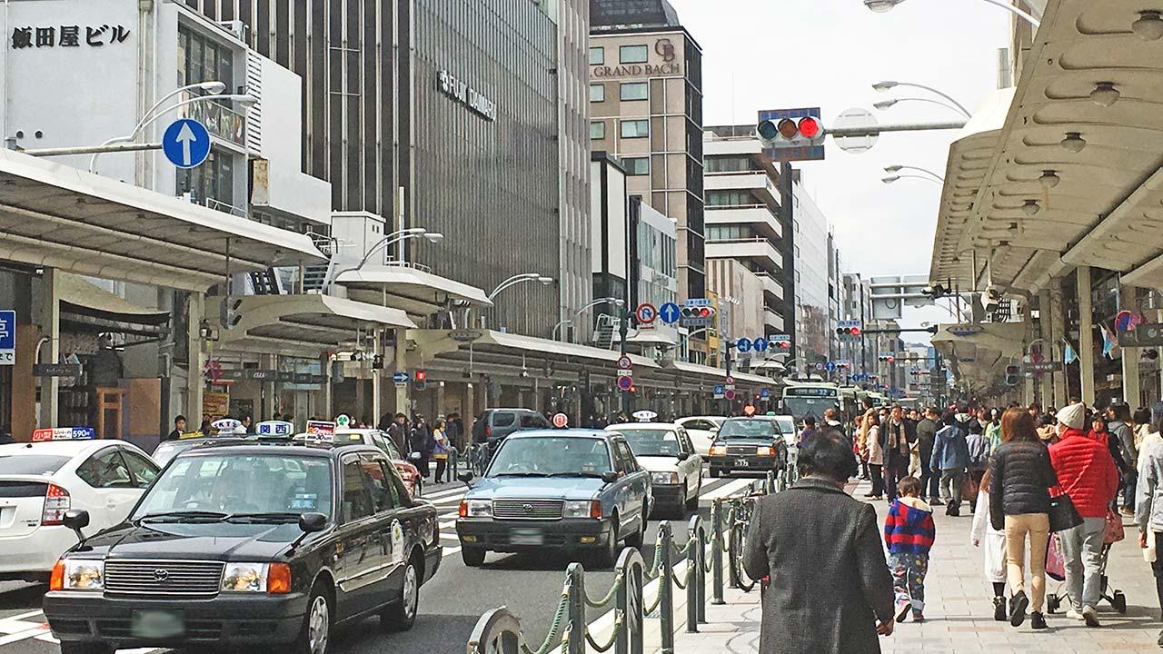Shijo-Dori Street - Shopping and Dining