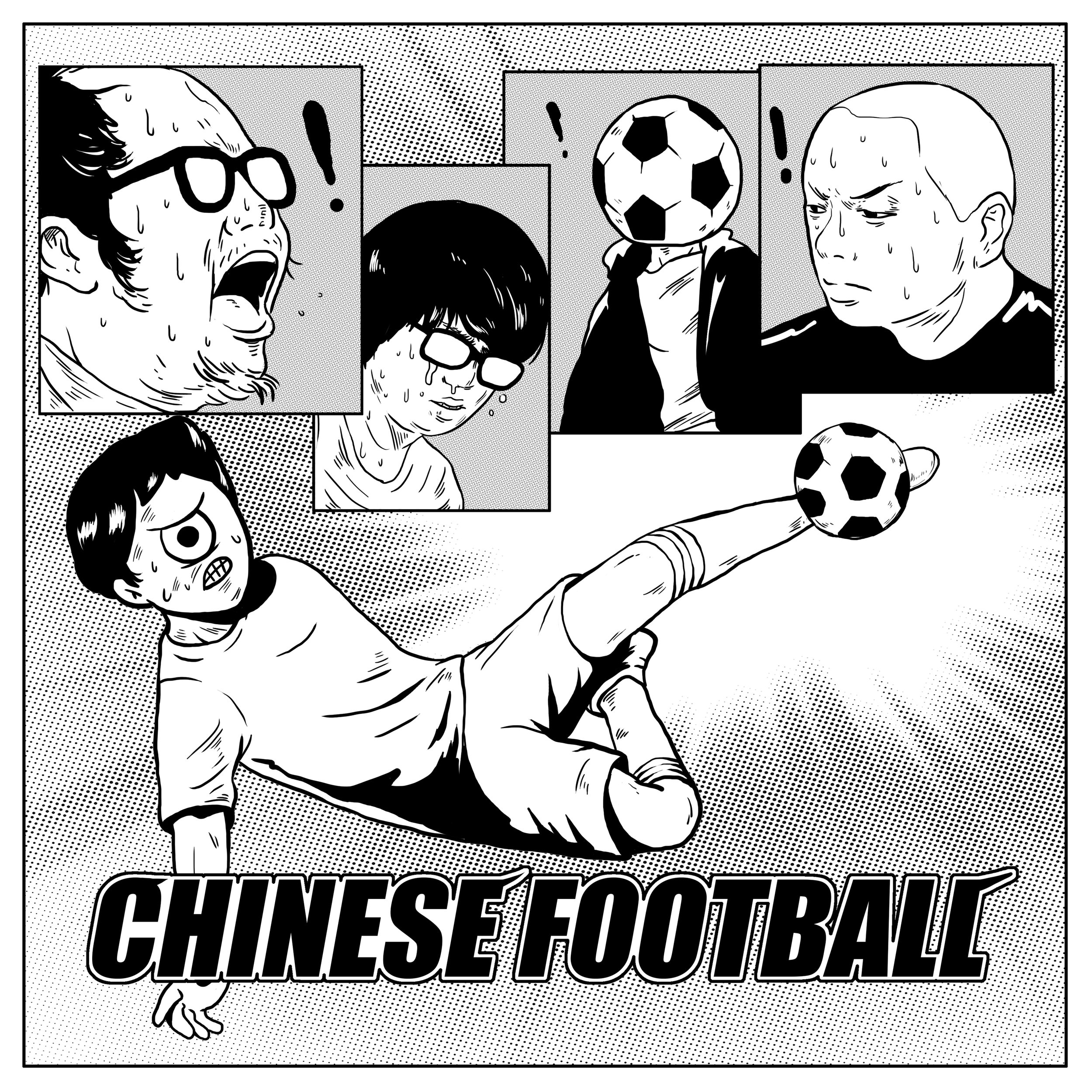 Chinese Football (Album)