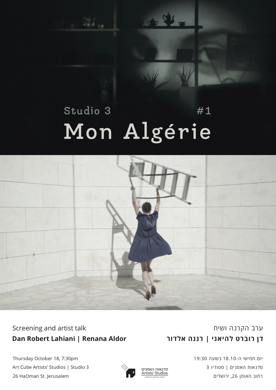 MonAlgerie