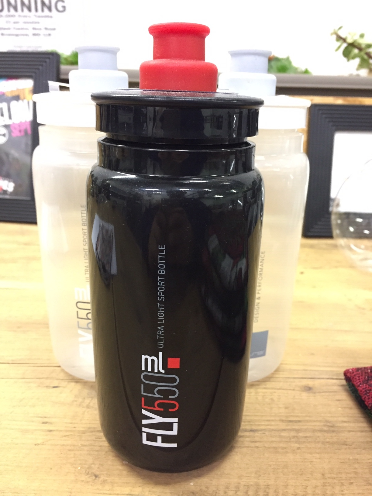 The Elite Fly 550ml Bidon - available in a variety of different colours - £5.99 each