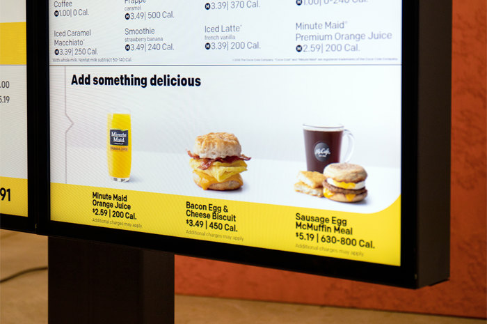McDonald's to Acquire Dynamic Yield, Will Use Decision Technology to Increase Personalization and Improve Customer Experience  Image owned by McDonald's Corporation.