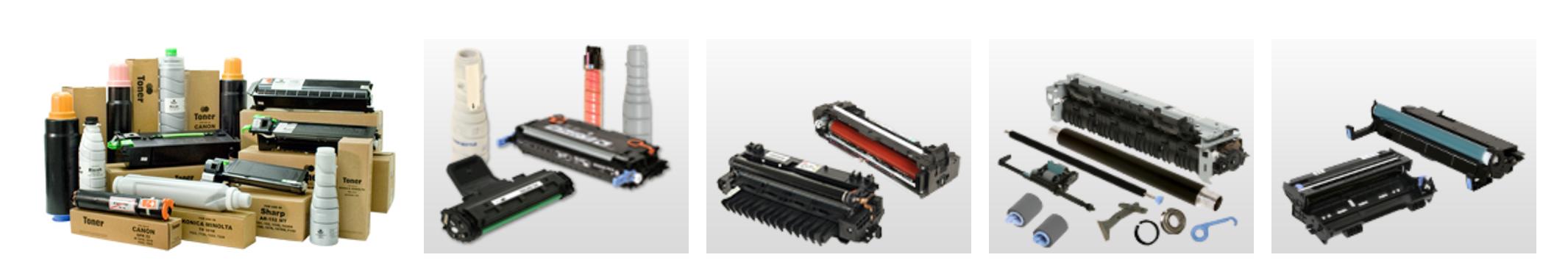 copier_supplies.jpg