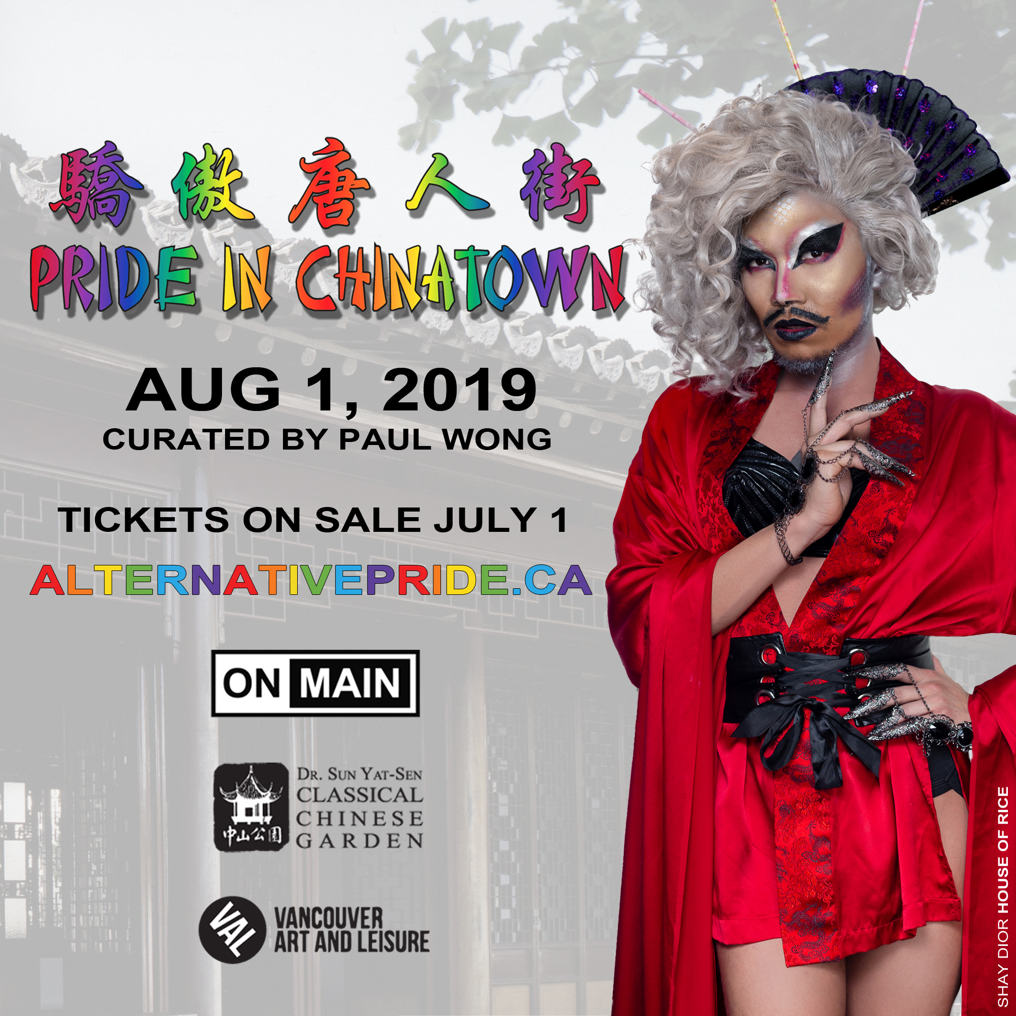Pride in Chinatown   August 1, 2019