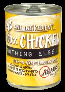 ATG-NE-chicken-212x300.png