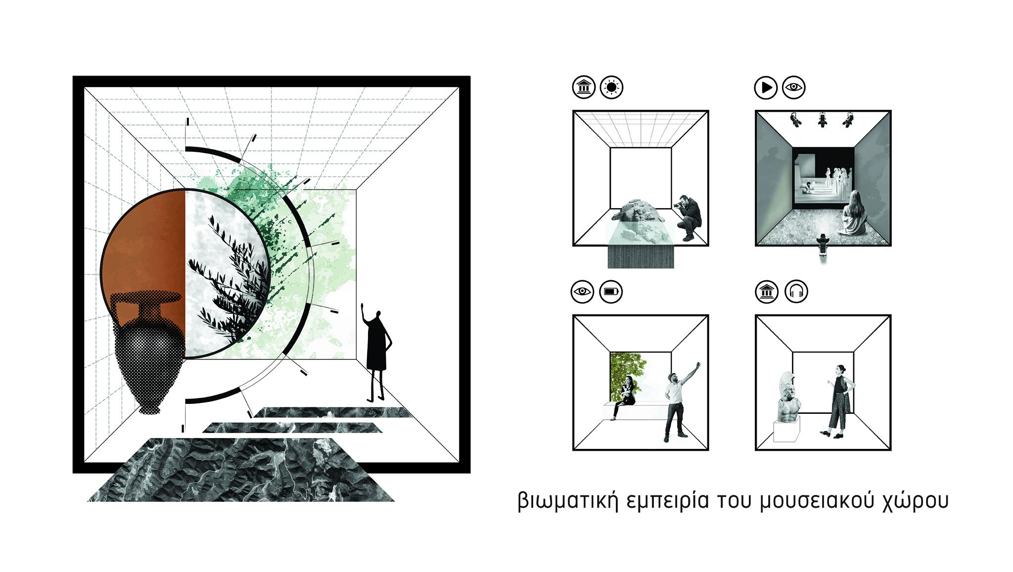 110_NAMS_03_Concept_quasi_2048.jpg