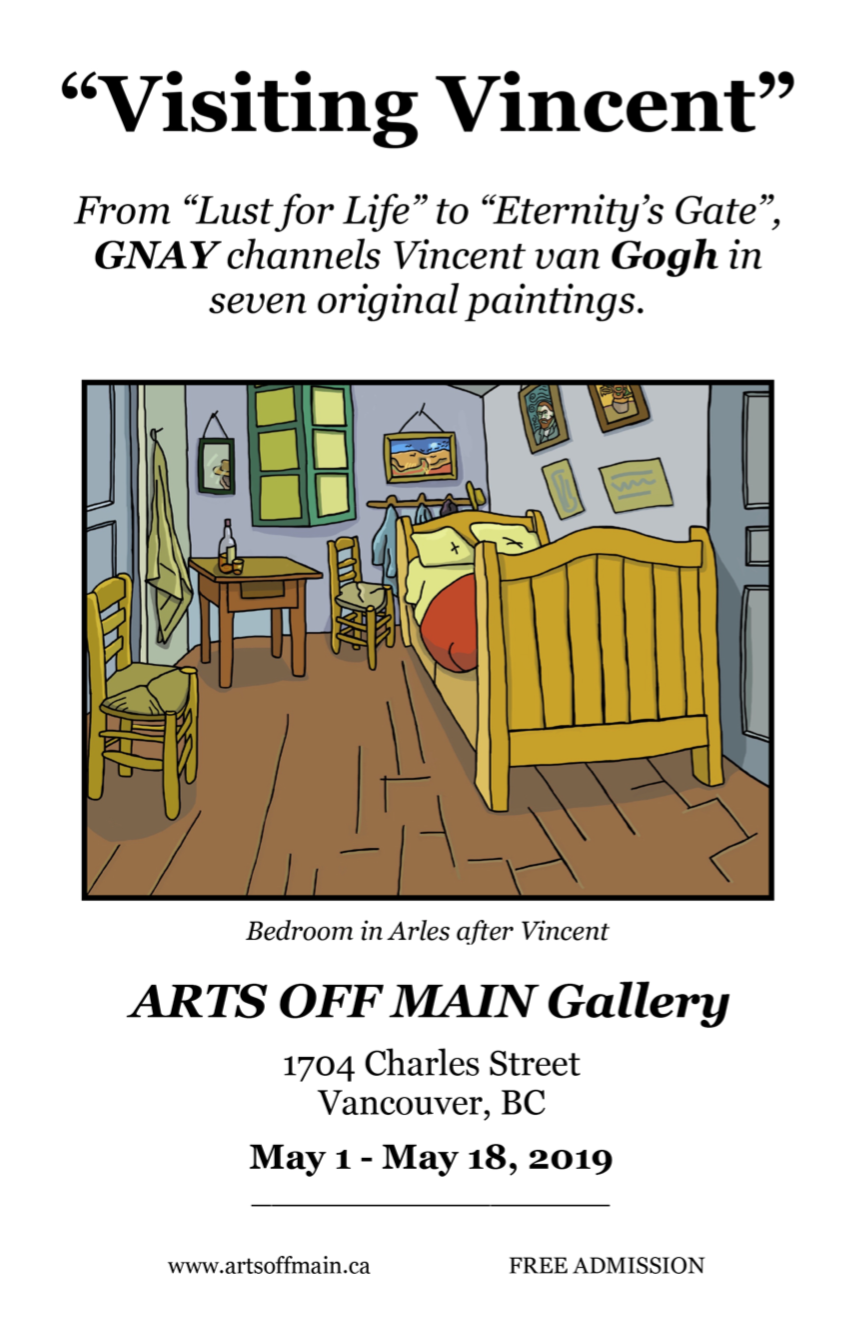 - Arts Off Main Gallery