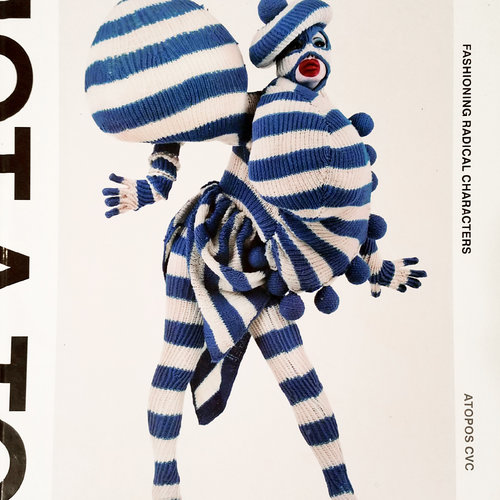 Not a Toy – Book – Greece – 2011