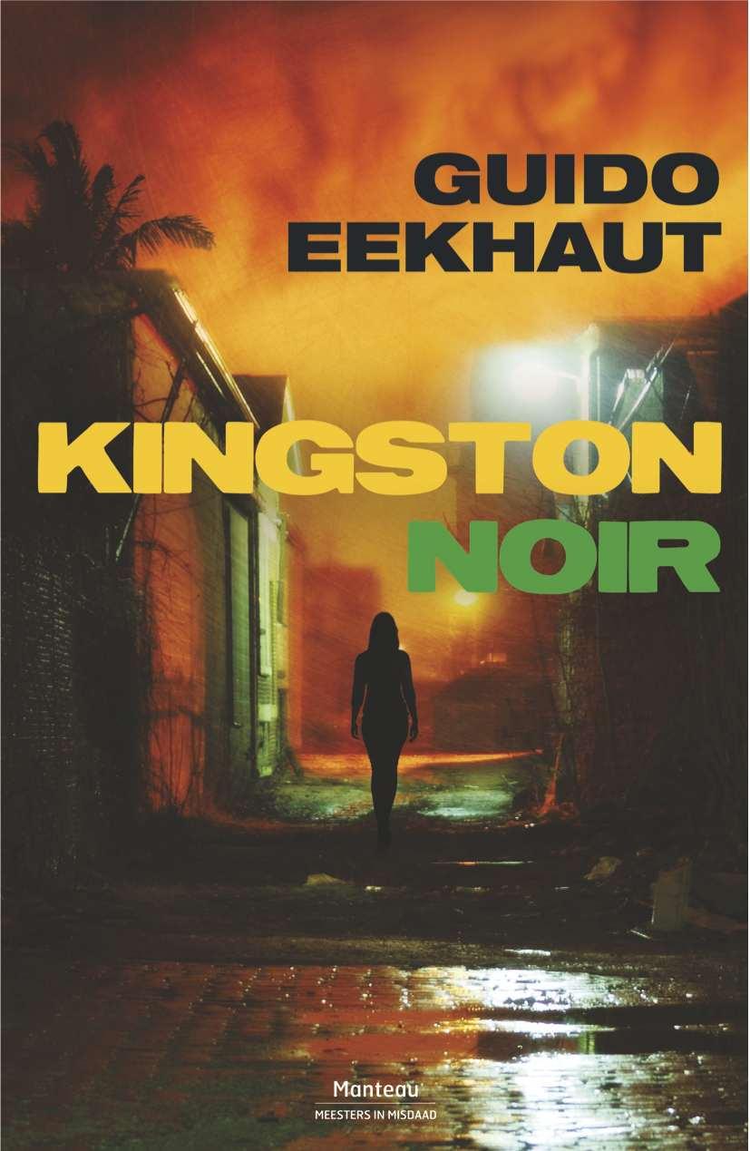 Kingston noir cover.jpg