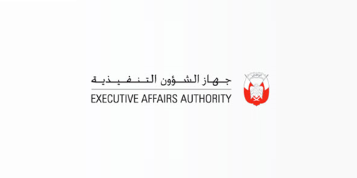 Executive Affairs Authority