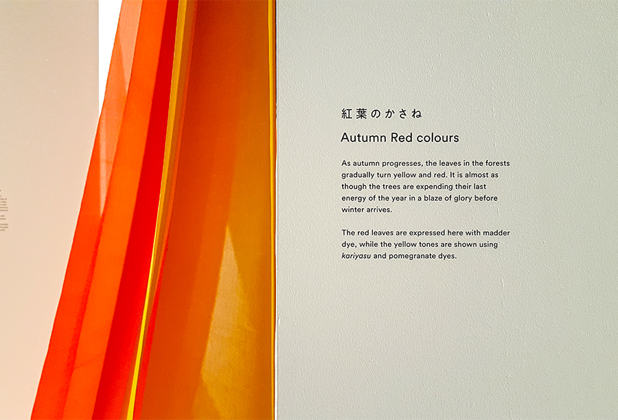 Living Colours_1_japan house.jpg