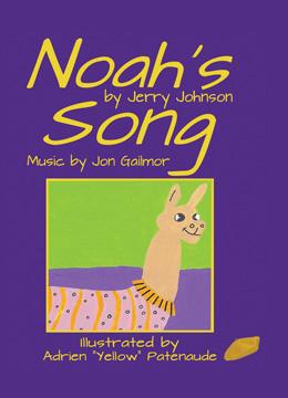 noah-front-cover.jpg