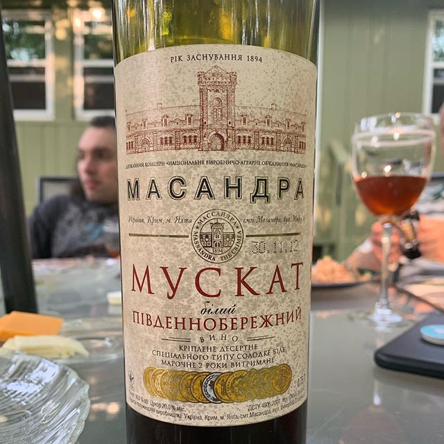 Drinking 7-year-old Ukrainian muscat in preparation for our trip.