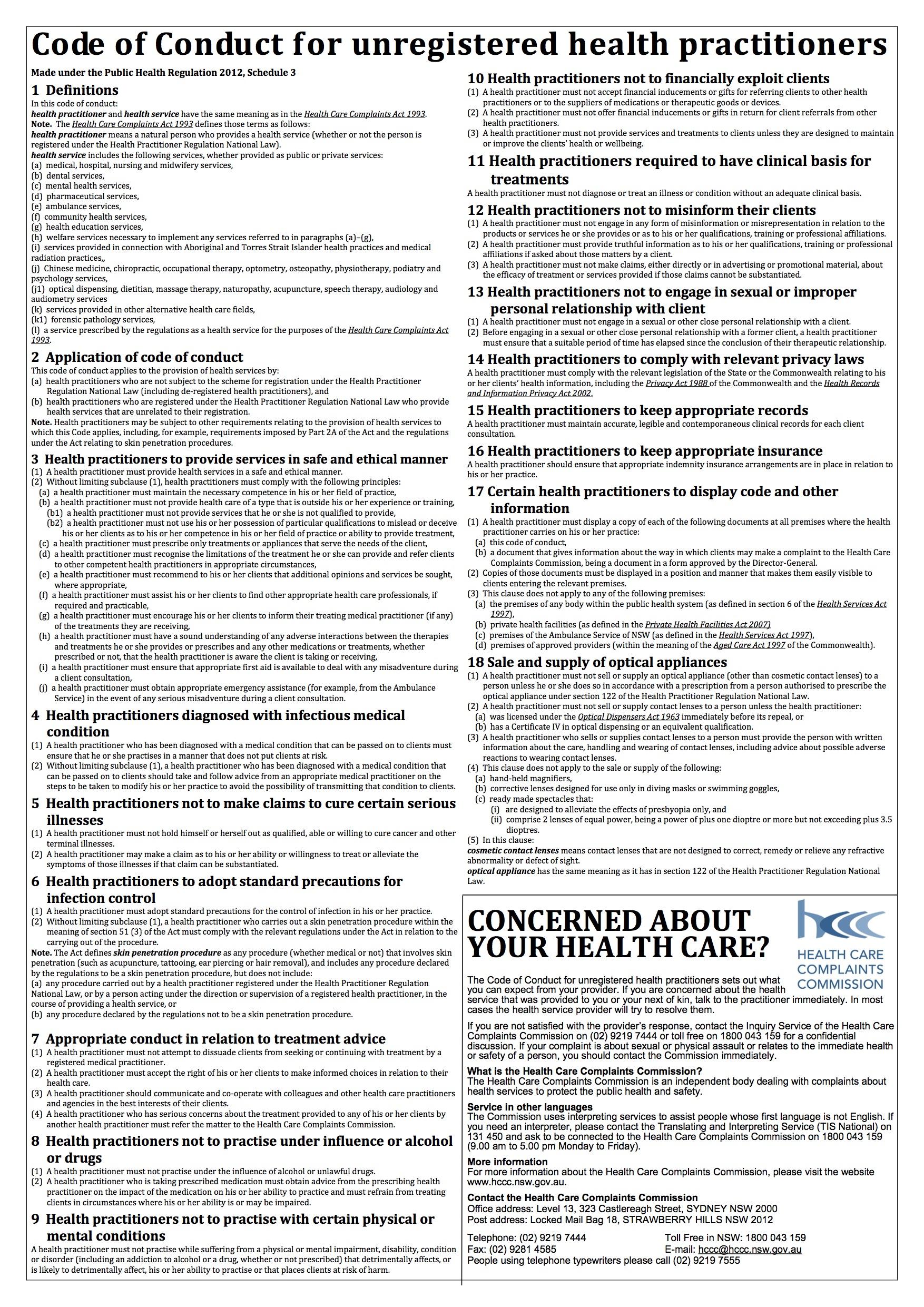 Code of Conduct 2012.jpg