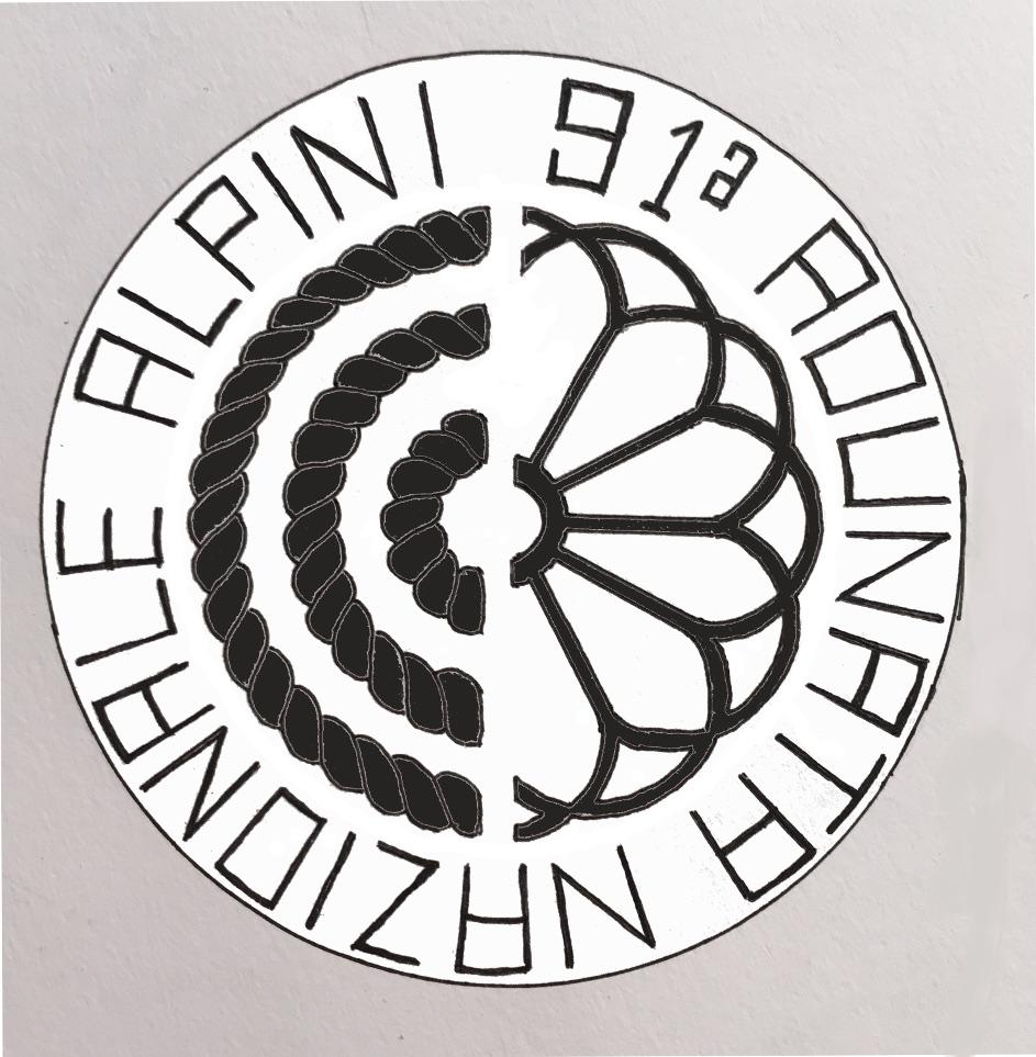 91a Adunata Nazionale Alpini   Medal design  2017